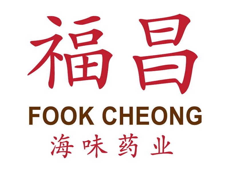 Fook Cheong