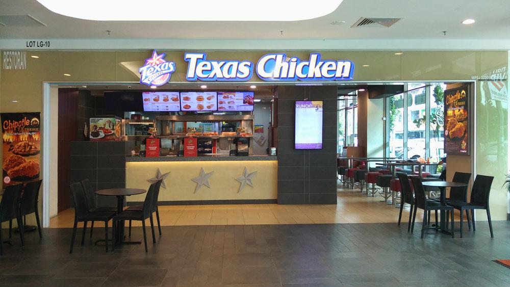 texas-chicken