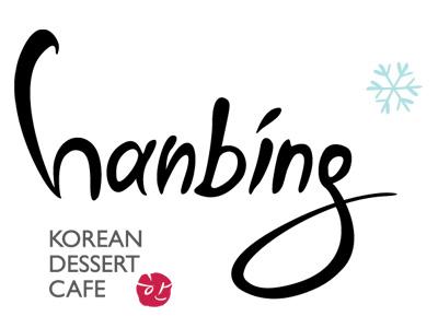 logo-hanbing