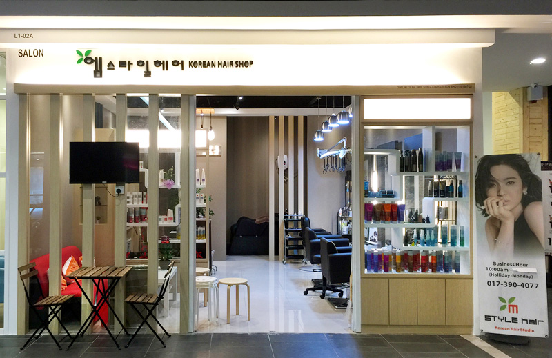 korean-hair-shop