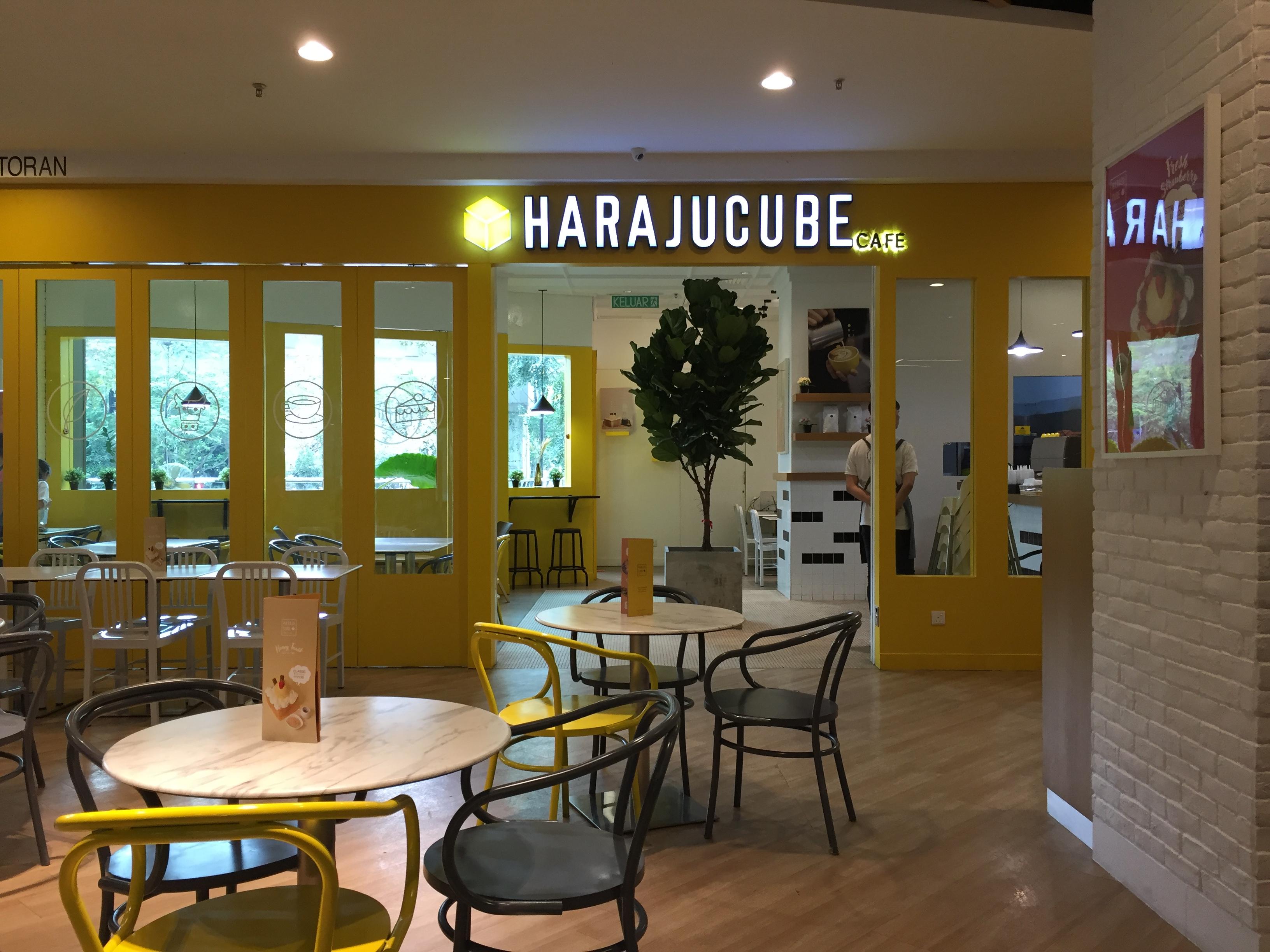 haraju_cube